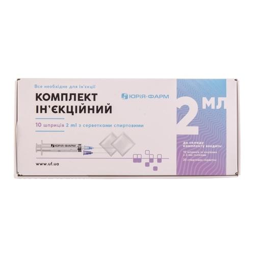 КОМПЛЕКТ ІН'ЄКЦІЙНИЙ: ШПРИЦ 2МЛ №10 + СЕРВЕТКИ СПИРТОВІ №20 - фото 1 | Сеть аптек Viridis