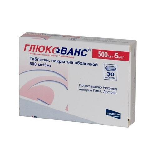 ГЛЮКОВАНС ТАБ. 500МГ/5МГ №30 купить в Славутиче