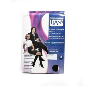 Гольфы хлоп.UNISEX антиварикоз.140 Den (18-21 мм рт.ст.) черные размер 3