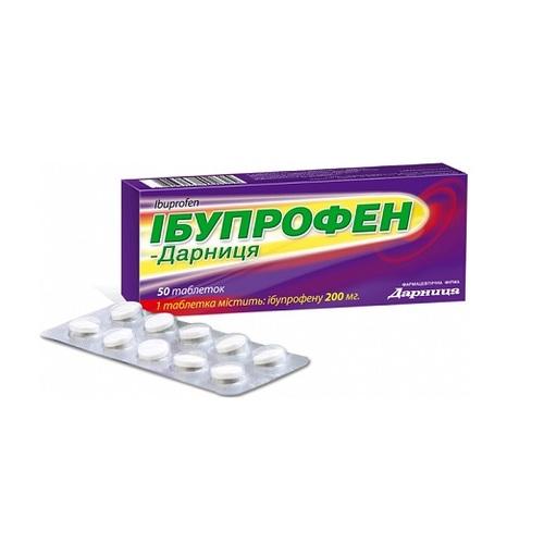 ИБУПРОФЕН-ДАРНИЦА ТАБ. 0,2Г №50 купить в Славутиче