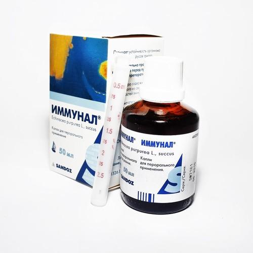 ИММУНАЛ КАПЛИ 50МЛ купить в Харькове