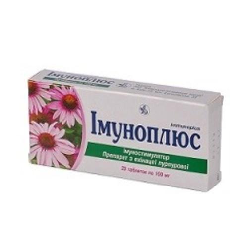 ИММУНОПЛЮС ТАБ. 100МГ №20 купить в Житомире