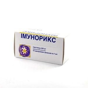 ИМУНОРИКС Р-Р ОРАЛ. 400МГ ФЛ. 7МЛ №10