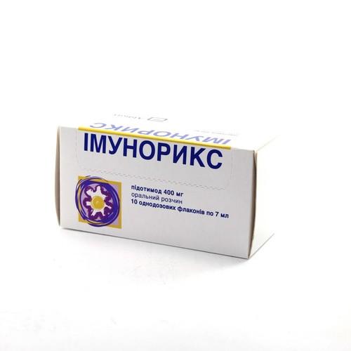 ИМУНОРИКС Р-Р ОРАЛ. 400МГ ФЛ. 7МЛ №10 купить в Ирпене