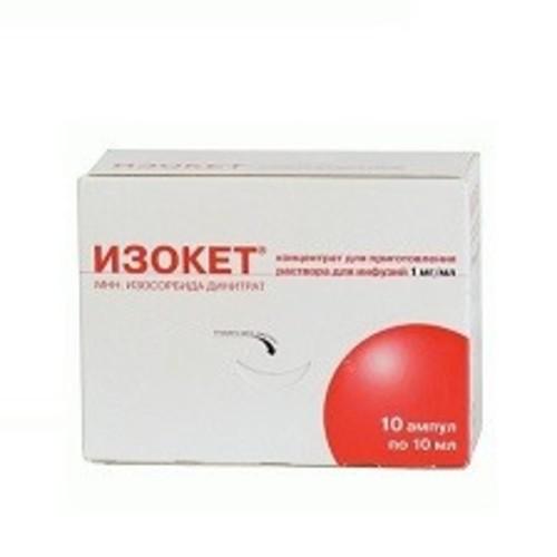 ІЗОКЕТ АМП. 0,1% 10МЛ №10 купити в Харкові