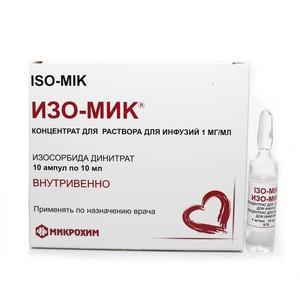 ІЗО-МІК АМП. ІНФ. 1МГ/МЛ 10МЛ №10