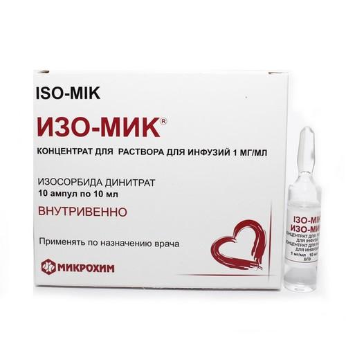 ІЗО-МІК АМП. ІНФ. 1МГ/МЛ 10МЛ №10 купити в Славутиче
