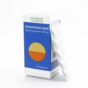 ІЗОПРИНОЗИН ТАБ. 500МГ №50
