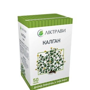КАЛГАНУ КОРЕНЕВИЩА 50Г