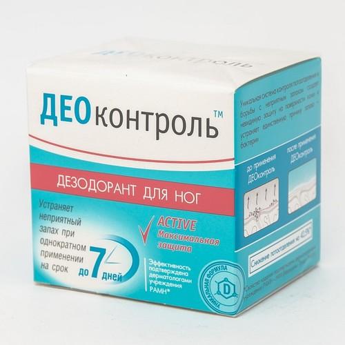 КАЛИНА крем д/ног ДЕО КОНТР.30мл купить в Харькове