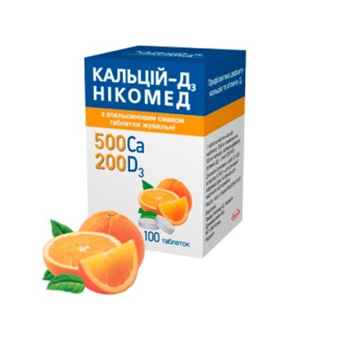 КАЛЬЦИЙ-Д3 HИКОМЕД АПЕЛЬСИН ТАБ. ЖЕВ. №100 купить в Житомире