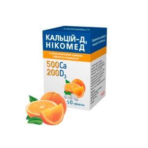 КАЛЬЦІЙ-Д3 HІКОМЕД АПЕЛЬСИН ТАБ. ЖУВ. №50