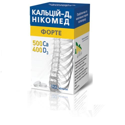 КАЛЬЦИЙ-Д3 НИКОМЕД ФОРТЕ ТАБ. ЖЕВ. №120