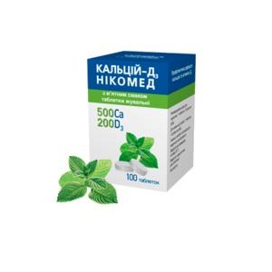 КАЛЬЦІЙ-Д3 НІКОМЕД М'ЯТА ТАБ. ЖУВ. №100