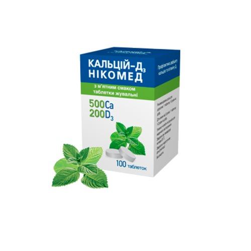 КАЛЬЦИЙ-Д3 НИКОМЕД МЯТА ТАБ. ЖЕВ. №100 купить в Киеве