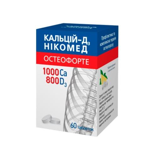 КАЛЬЦИЙ-Д3 НИКОМЕД ОСТЕОФОРТЕ ТАБ. ЖЕВ. №60 купить в Киеве