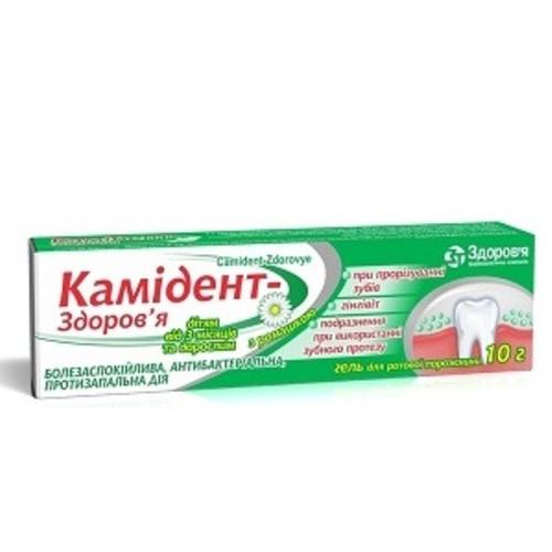 КАМИДЕНТ-ЗДОРОВЬЕ ГЕЛЬ 10Г купить в Ирпене