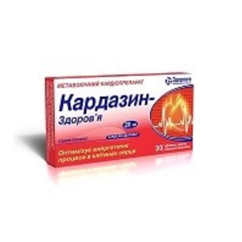 КАРДАЗИН-ЗДОРОВ'Я ТАБ. 20МГ №30 купити в Славутиче