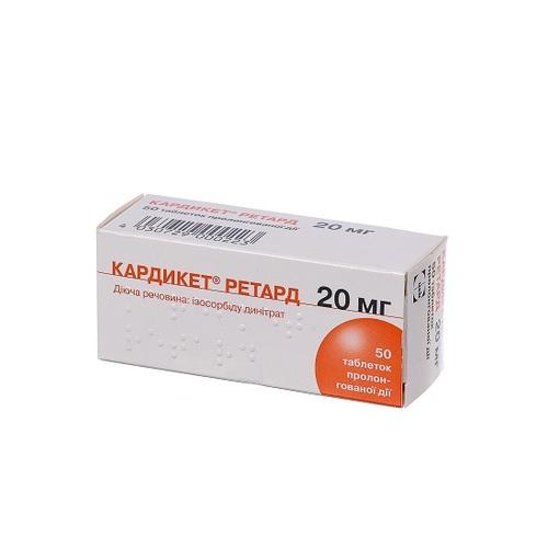 КАРДИКЕТ РЕТАРД ТАБ. 20МГ №50 купити в Киеве