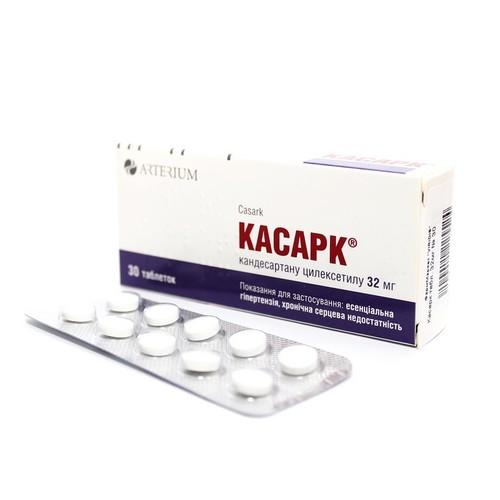 КАСАРК ТАБ. 32МГ №30 купити в Ирпене