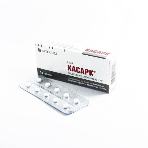 КАСАРК ТАБ. 8МГ №30 купити в Ирпене