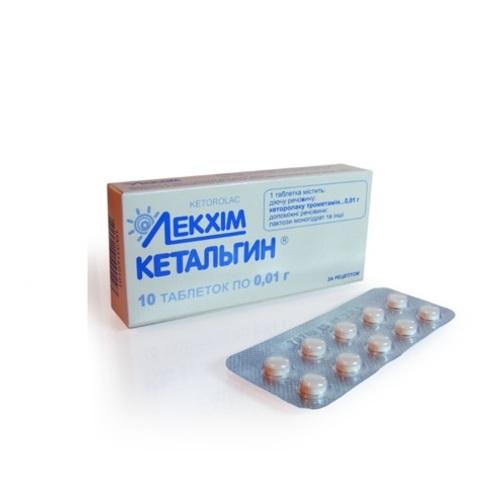 КЕТАЛЬГИН ТАБ. 10МГ №10 купить в Харькове