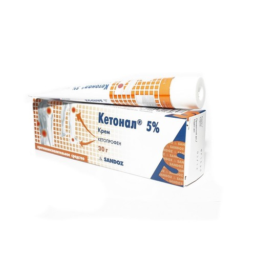КЕТОНАЛ КРЕМ 30Г купить в Харькове