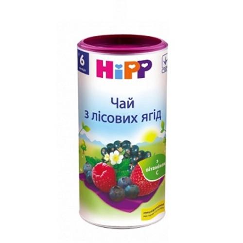 ХИПП Чай из лесных ягод 200г