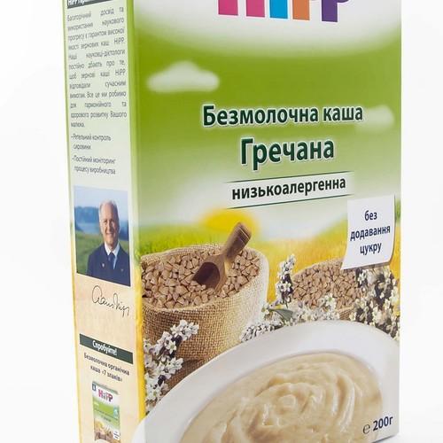 ХИПП Каша Безмолочная Гречневая 200г купить в Ирпене