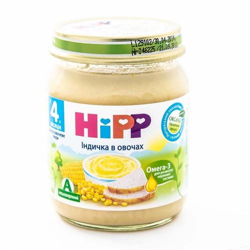 ХІПП Пюре Индичка в овочах 125г купити в Ирпене