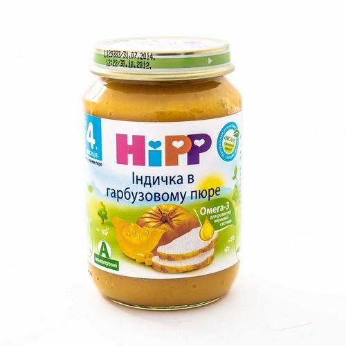 ХИПП Пюре Индюшка в тыквенном пюре 190г