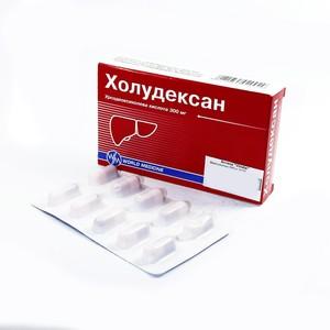 ХОЛУДЕКСАН 300МГ №20