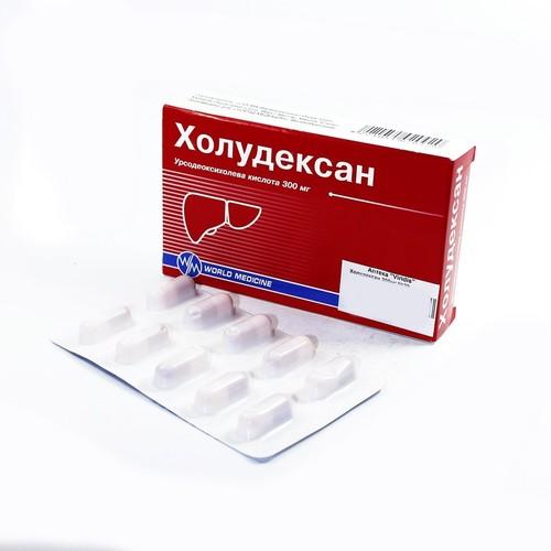 ХОЛУДЕКСАН 300МГ №20 купить в Киеве