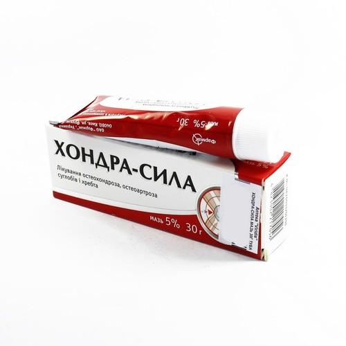 ХОНДРА-СИЛА МАЗЬ 30Г купить в Броварах