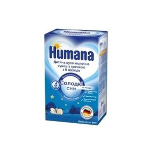 ХУМАНА Сухая детская молочная смесь