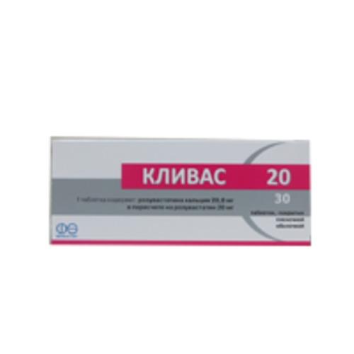 КЛИВАС ТАБ. 20МГ №30 купить в Харькове