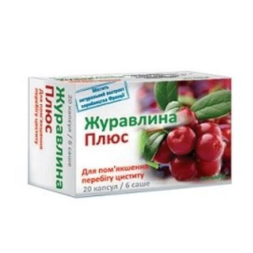 КЛЮКВА ПЛЮС  КАПС.№20 купить в Киеве