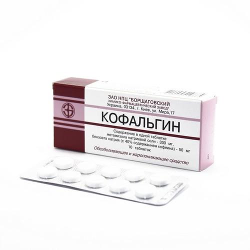 КОФАЛЬГИН ТАБ. №10 купить в Харькове