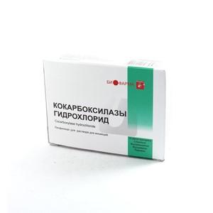 КОКАРБОКСИЛАЗЫ Г/Х АМП. 50МГ/2МЛ №10