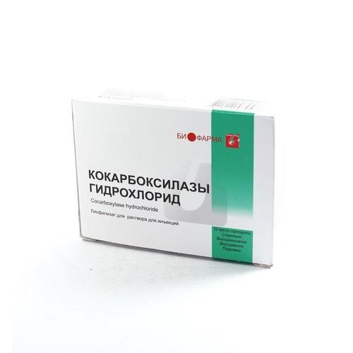 КОКАРБОКСИЛАЗЫ Г/Х 0,05Г №10 купить в Киеве