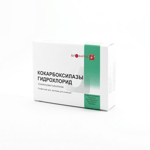 КОКАРБОКСИЛАЗЫ Г/Х 0,05Г + Р-ЛЬ №10 купить в Харькове