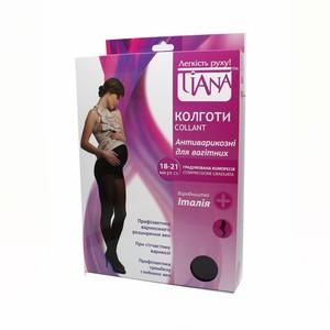 Колготки антиварикозные для беремен.70 Den (13-15 мм рт.ст)черн.размер 4