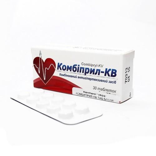 КОМБІПРИЛ-КВ ТАБ. 5/10МГ №30 купити в Киеве