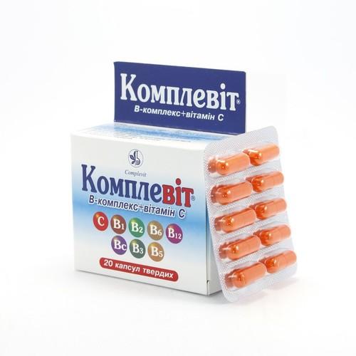 КОМПЛЕВИТ КАПС. №20 купить в Славутиче