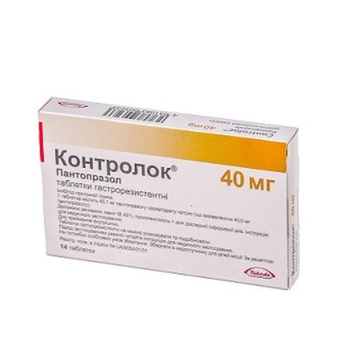 КОНТРОЛОК ТАБ. 40МГ №14 купить в Киеве