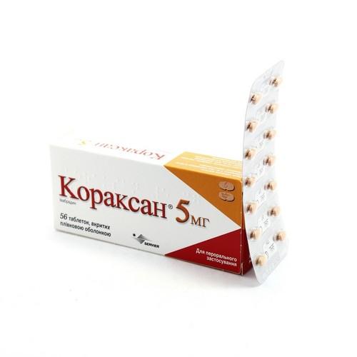 КОРАКСАН ТАБ. 5МГ №56 купити в Житомире