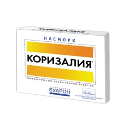 КОРИЗАЛИЯ ТАБ. №40