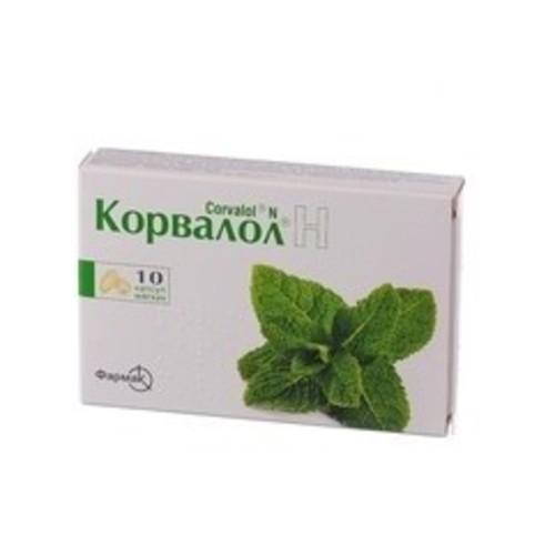 КОРВАЛОЛ Н КАПС. №10 купить в Харькове