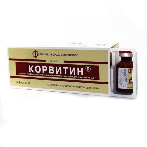 КОРВИТИН ПОР. ЛИОФ. Д/ИН. 0,5Г ФЛ. №5