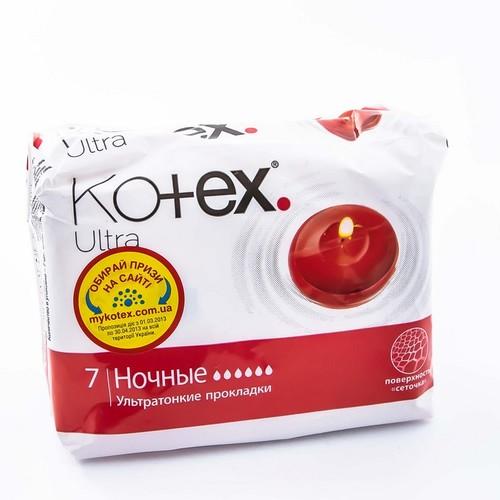 КОТЕКС Прокладки Ultra Dry&Soft Normal 10шт.